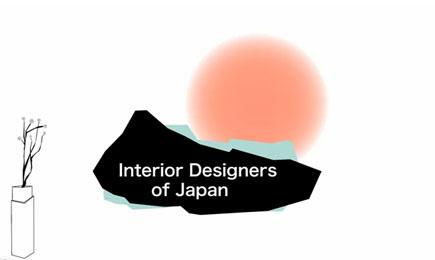 201110_IDofJapan