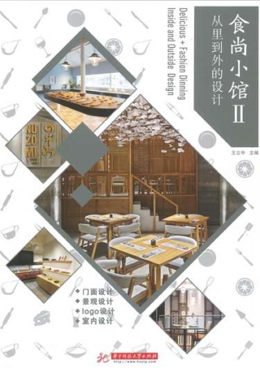 中国雑誌加工済