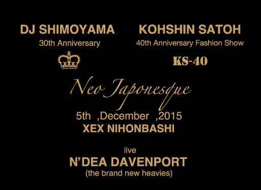 neo japonesque-flyer1